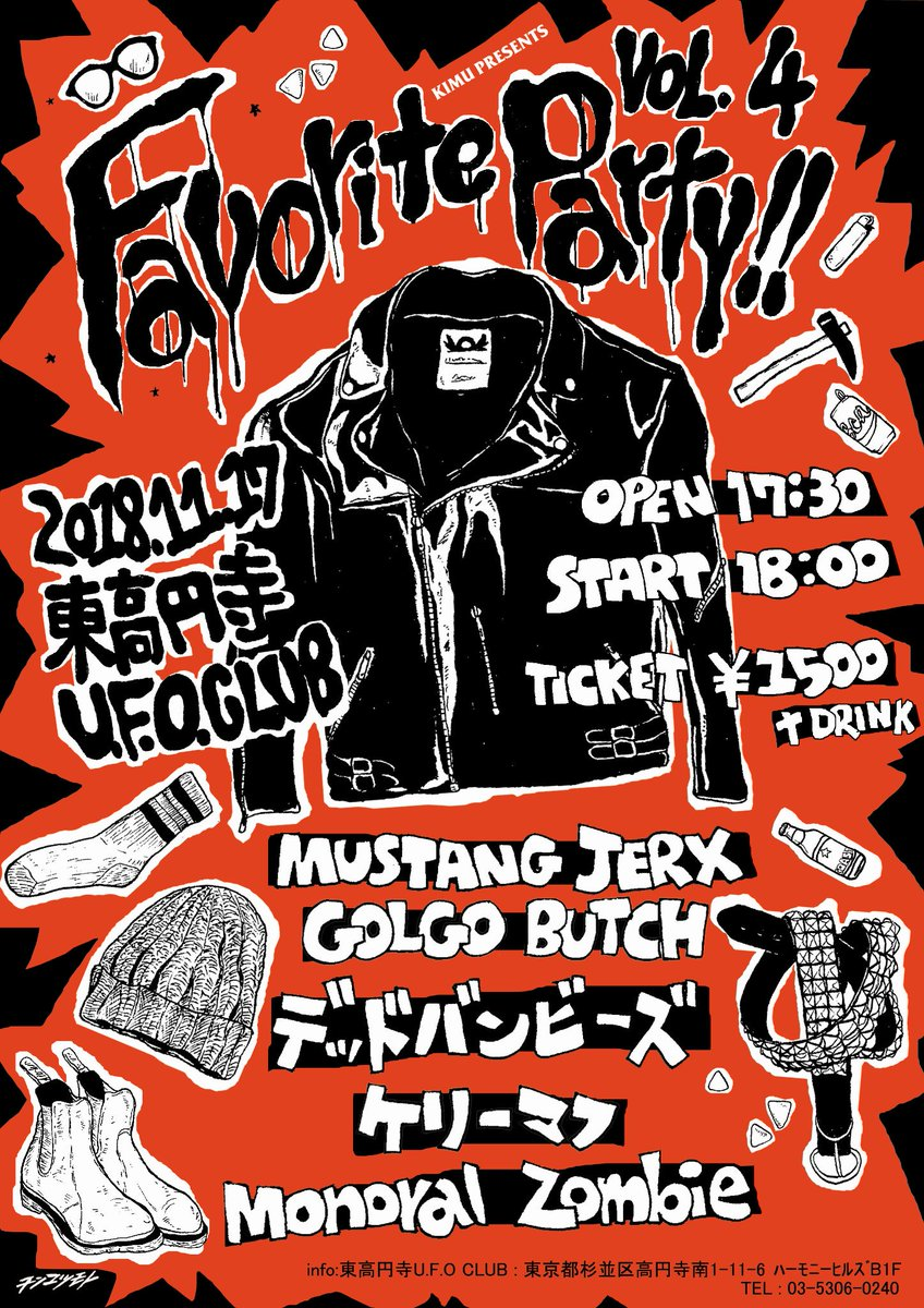11/17(sat) 東高円寺 UFO CLUB【Favorite Party!! Vol.4】