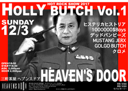 12/3(sun) - 三軒茶屋 HEAVEN'S DOOR【HOLLY BUTCH vol.1】