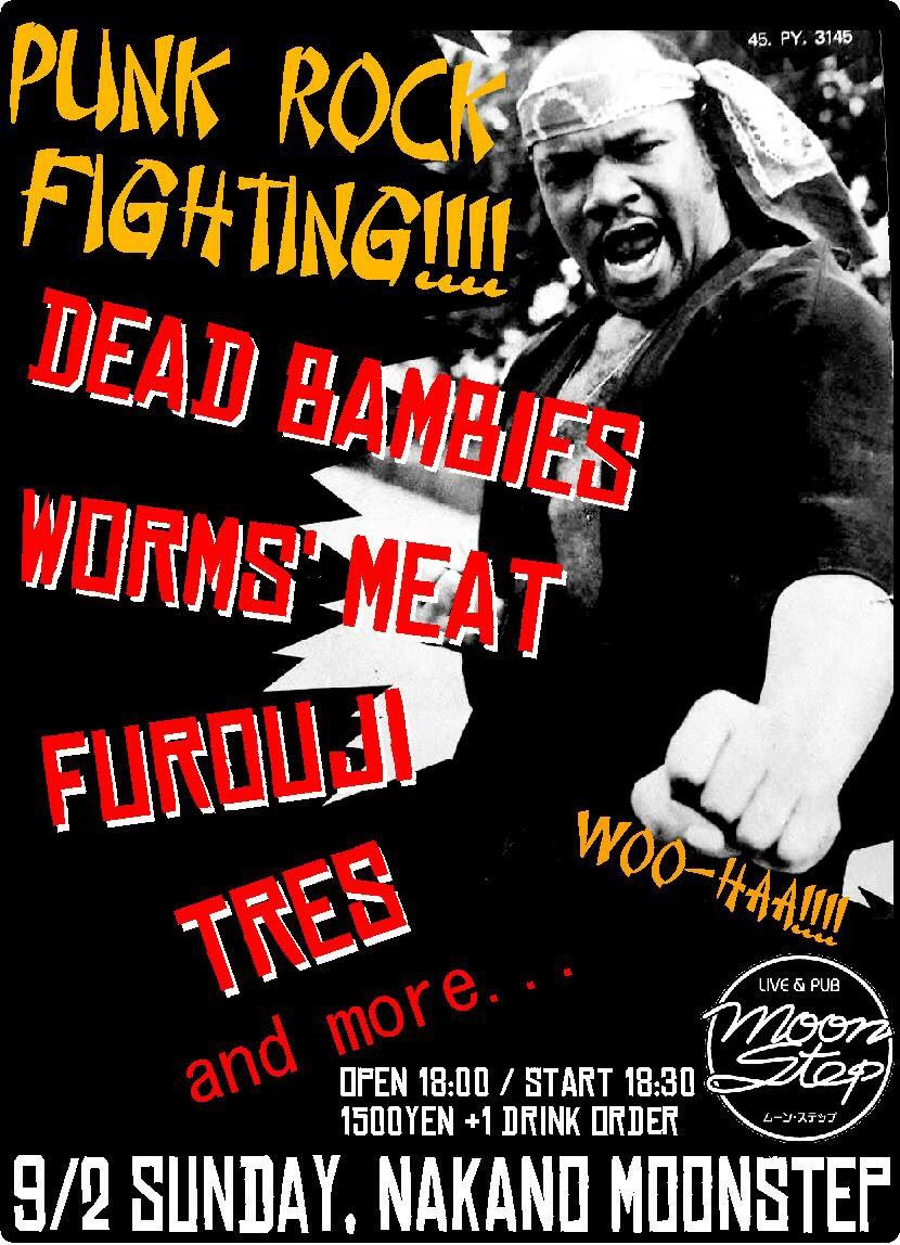 8/25(sat)中野 MOON STEP - MOONSTEP presents「PUNKROCK FIGHTING」