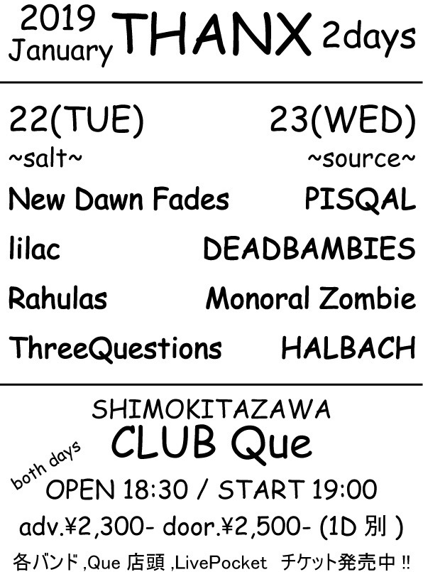 1/23(wed) 下北沢CLUB Que - THANX~sauce~